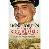 Lion of Jordan: The Life of King Hussein in War and Peace (BOK)