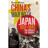 China's War with Japan, 1937-1945 (BOK)