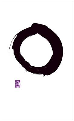 Writings from the Zen Masters (BOK)