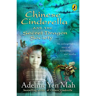 Chinese Cinderella and the Secret Dragon Society (BOK)