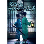 Between Heaven and Earth (BOK)