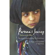 Parvana's Journey (BOK)