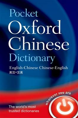Pocket Oxford Chinese Dictionary (BOK)