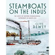 Steamboats on the Indus (BOK)