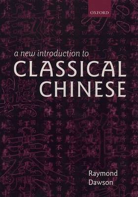 A New Introduction to Classical Chinese (BOK)
