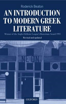Introduction to Modern Greek Literature (BOK)