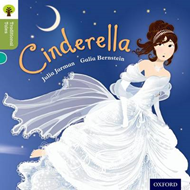 Oxford Reading Tree Traditional Tales: Level 7: Cinderella (BOK)