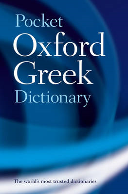 Pocket Oxford Greek Dictionary (BOK)