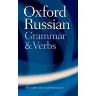 Oxford Russian Grammar and Verbs (BOK)