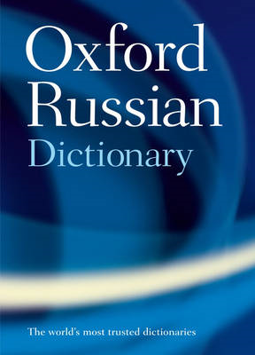 Oxford Russian Dictionary (BOK)