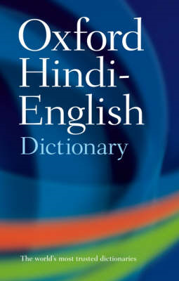 Oxford Hindi-English Dictionary (BOK)