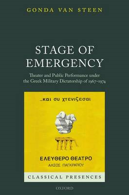 Stage of Emergency (BOK)