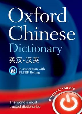 Oxford Chinese Dictionary (BOK)