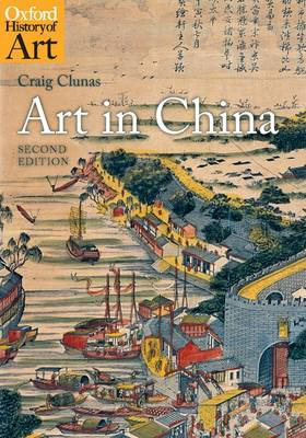 Art in China (BOK)