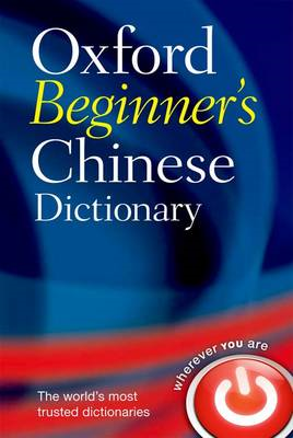 Oxford Beginner's Chinese Dictionary (BOK)