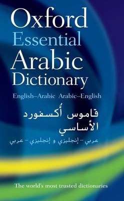 Oxford Essential Arabic Dictionary (BOK)