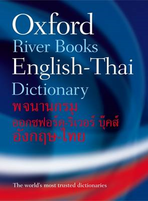Oxford-River Books English-Thai Dictionary (BOK)