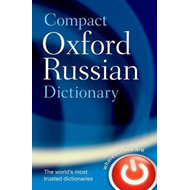 Compact Oxford Russian Dictionary (BOK)