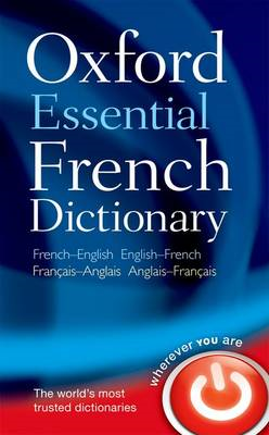 Oxford Essential French Dictionary (BOK)