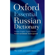 Oxford Essential Russian Dictionary (BOK)