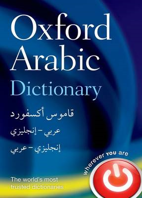 Oxford Arabic Dictionary (BOK)
