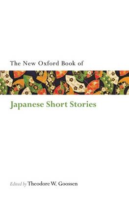 Oxford Book of Japanese Short Stories (BOK)