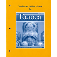 Student Activities Manual for Golosa: A Basic Course in Russian, Book One (BOK)