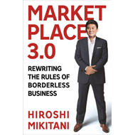 Marketplace 3.0 (BOK)