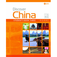 Discover China: Student Book Three (BOK)