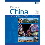 Discover China Student's Book and Audio CD Pack Level Four (BOK)