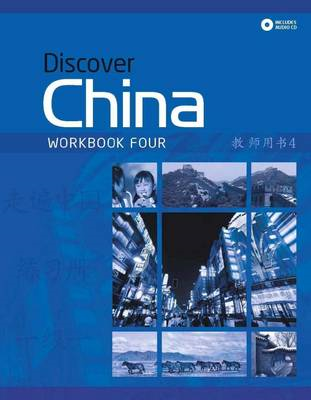 Discover China Workbook + Audio CD Pack Level Four (BOK)