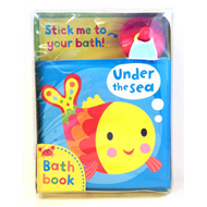 Under the Sea! A bath book (BOK)