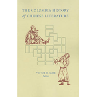 Columbia History of Chinese Literature (BOK)
