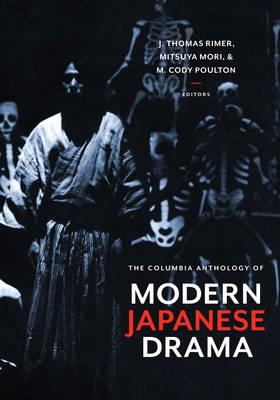 The Columbia Anthology of Modern Japanese Drama (BOK)