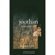 Joothan: An Untouchable's Life (BOK)