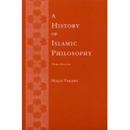 History of Islamic Philosophy (BOK)