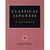 Classical Japanese (BOK)