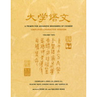 A Primer for Advanced Beginners of Chinese, Simplified Characters: v. 1 & 2 (BOK)