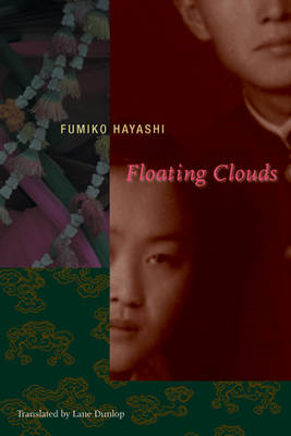 Floating Clouds (BOK)
