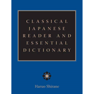 Classical Japanese Reader and Essential Dictionary (BOK)
