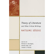 Theory of Literature and Other Critical Writings (BOK)