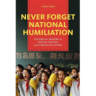 Never Forget National Humiliation (BOK)