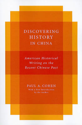Discovering History in China (BOK)