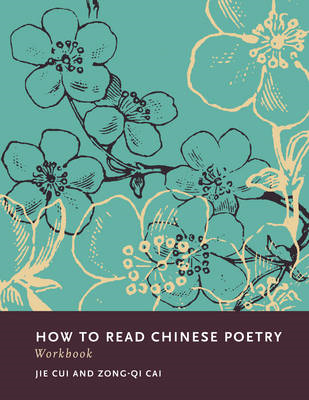 How to Read Chinese Poetry Workbook (BOK)