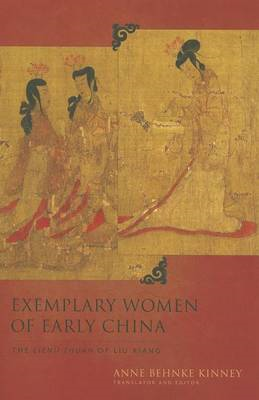 Exemplary Women of Early China (BOK)