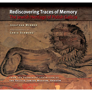 Rediscovering Traces of Memory (BOK)