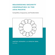 Reassessing Security Cooperation in the Asia-Pacific (BOK)