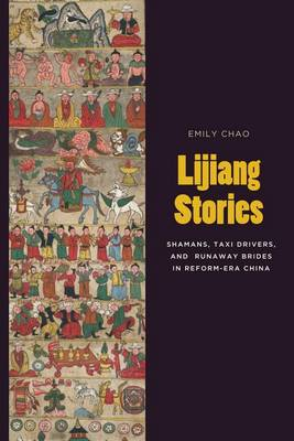 Lijiang Stories: Shamans, Taxi Drivers, and Runaway Brides in Reform-era China (BOK)
