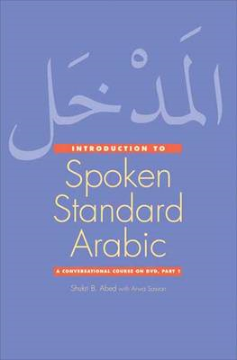 An Introduction to Contemporary Spoken Arabic: Pt. 1: A Conversational Course on DVD (BOK)