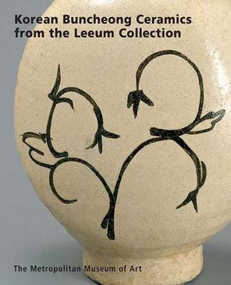 Modern Tradition: Korean Buncheong Ceramics from the Leeum Collection (BOK)